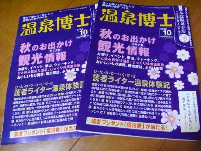 2009_09220538.jpg