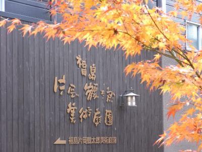 2009_11230308.jpg