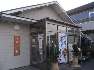 2010_0104-20028.jpg