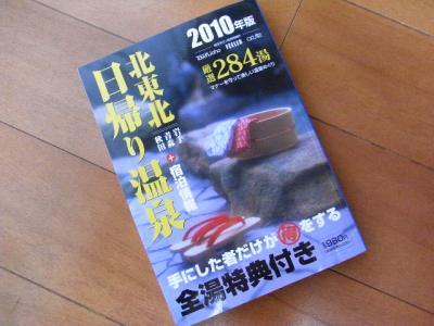2010_01110010.jpg