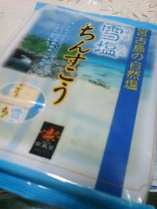 20070530203009.jpg