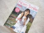 smile 001