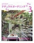 bookg3.jpg
