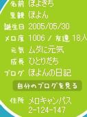 2005y11m05d_155224262.jpg