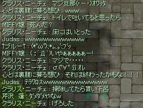 20050522000446.jpg
