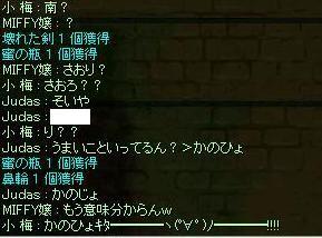 20050527080501.jpg