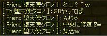 20050531155500.jpg