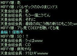 20050604180639.jpg