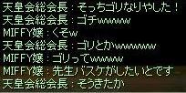 20050604180645.jpg
