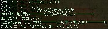 20050624095738.jpg