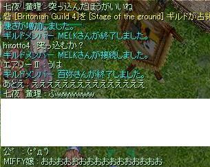 20051206000045.jpg