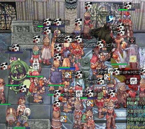 20060207002333.jpg