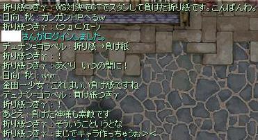 20060411002251.jpg
