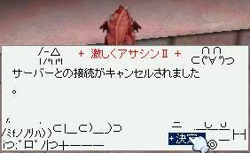 20060530005541.jpg