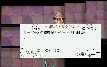 20060605002135.jpg