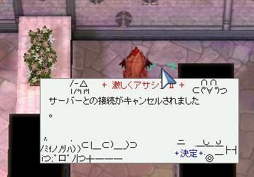 20060605002205.jpg