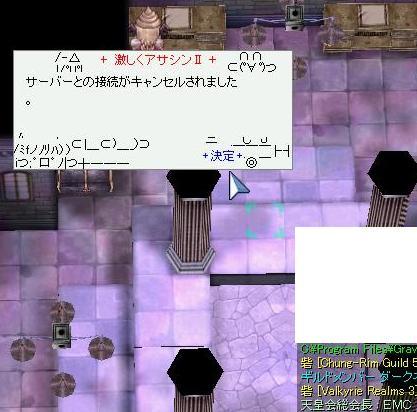 20060620041324.jpg