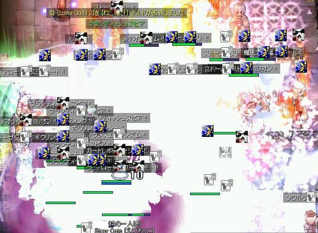 20060620041357.jpg
