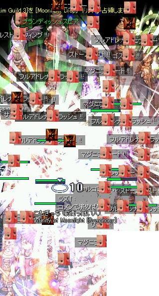 20060919224833.jpg