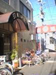 蒲田温泉入口