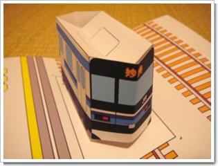 ペパクラ東西線用JRE231系