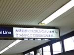 image0120daishi1.jpg