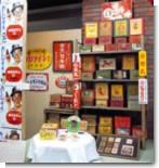 TEPCO浅草館2