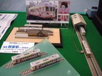 鉄道模型ショウ2008の3