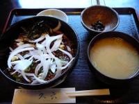 カツオのづけ丼@銚子