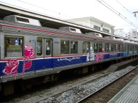 伊豆急8251
