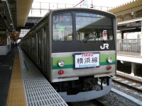 P1140010.JPG