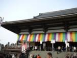 image0120daishi5.jpg