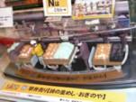 ヨコハマ鉄道模型フェスタ3