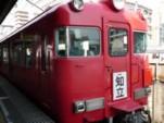 名鉄7700系車両1