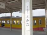 富田駅停車中の三岐線