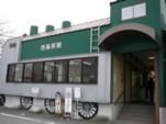 三岐線西藤原駅