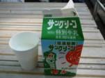 こどもの国特製牛乳