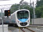 スマイルトレイン@西武・電車フェスタ2008