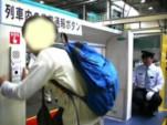 非常通報体験@西武・電車フェスタ2008