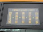 都営フェスタ'07in三田線2