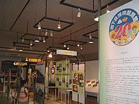 地下鉄博物館20周年1