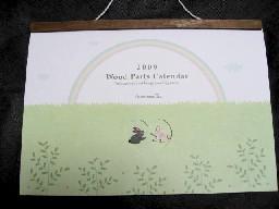 カレンダー 表紙
