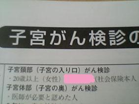 06-09-28_15-09.jpg