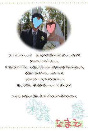 20060412111035.jpg