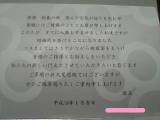20060526150302.jpg
