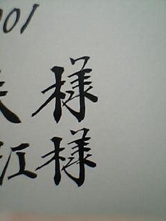 20060526151859.jpg