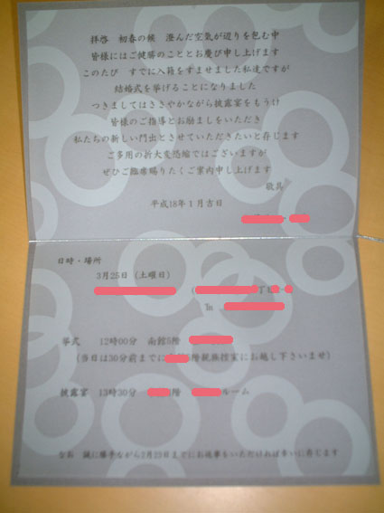 DSCF6066.jpg