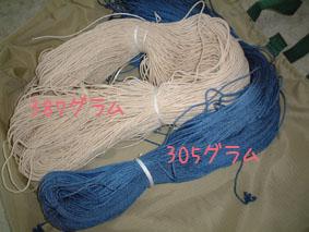 DSCF6210.jpg