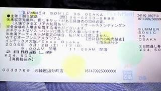20060718015305.jpg