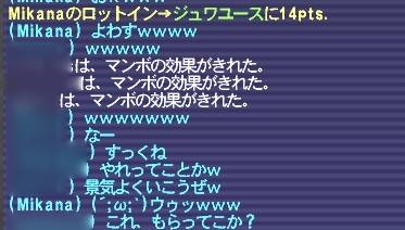 20061207164844.jpg